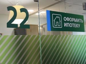 Пакет документов для получения кредита Макаренко улица документы для кредита Зубовская улица