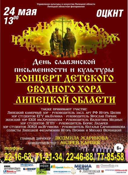 музыкальный театр петрозаводск официальный сайт афиша апрель
