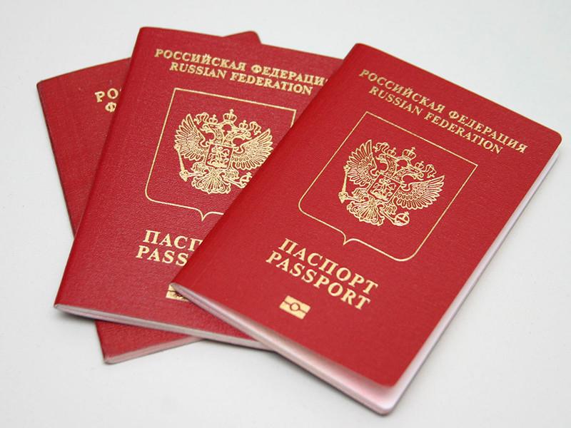 Где и как сделать загранпаспорт в Костроме? - Документы 78