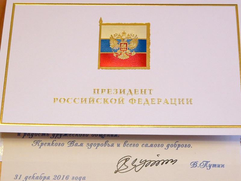 Путин пожелал Богомазу «успеха вделах» вновом году
