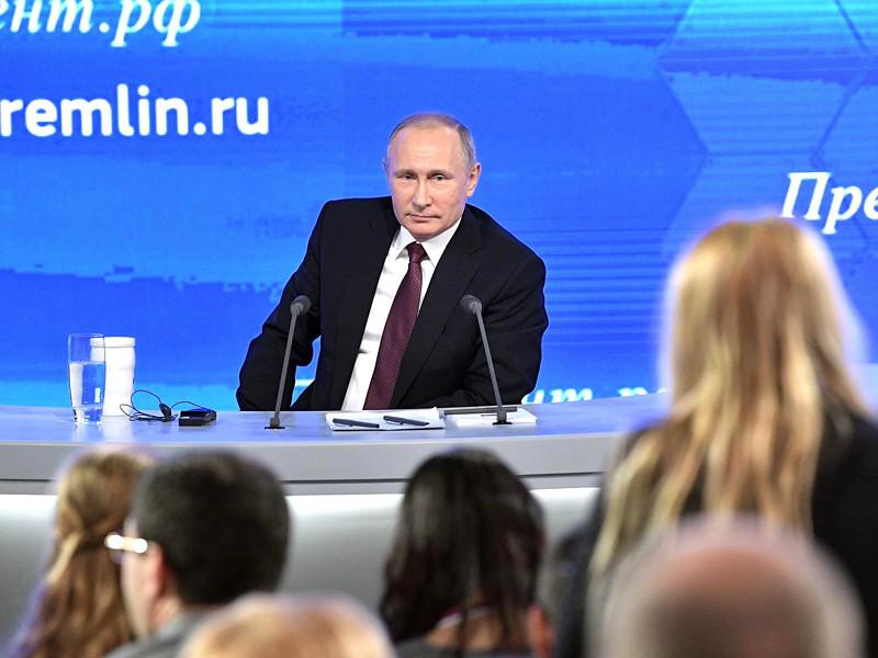Путин ответил навопрос оверховенстве права в Российской Федерации иСечине